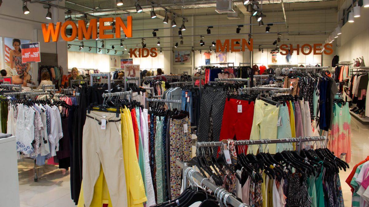 Где купить женскую одежду?